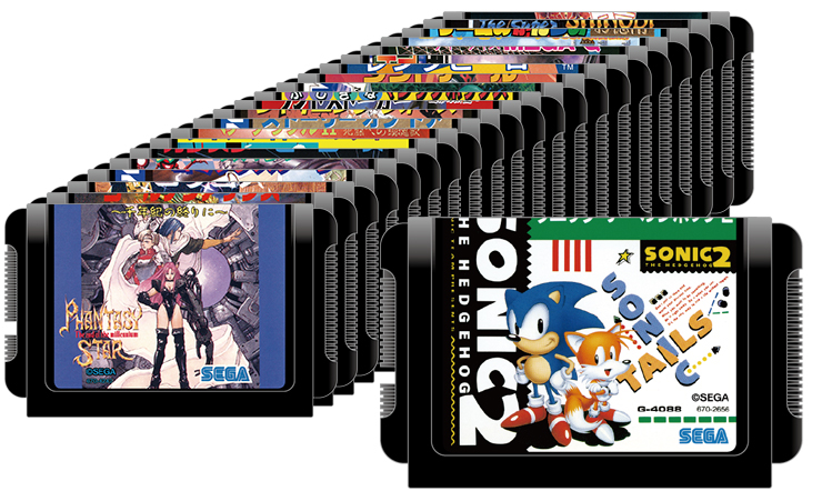 Sega Mega Drive Tower of Power?  But wait there's more!